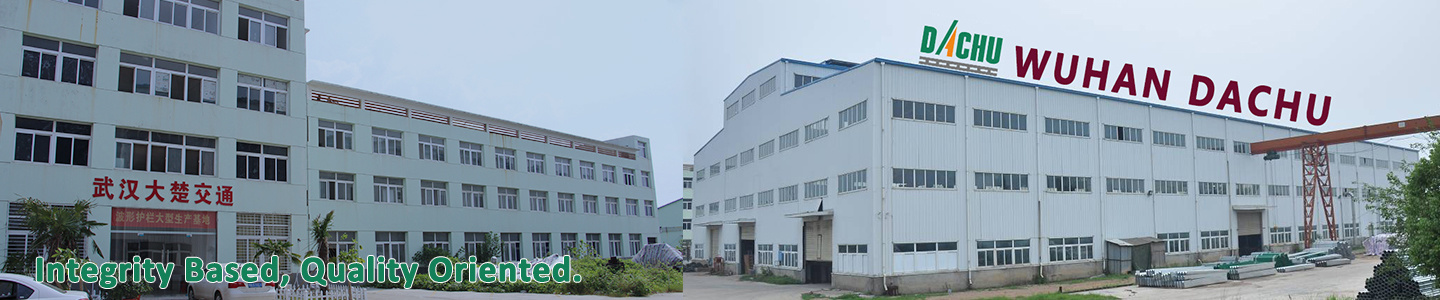 Wuhan Dachu Traffic Facilities Co., Ltd.