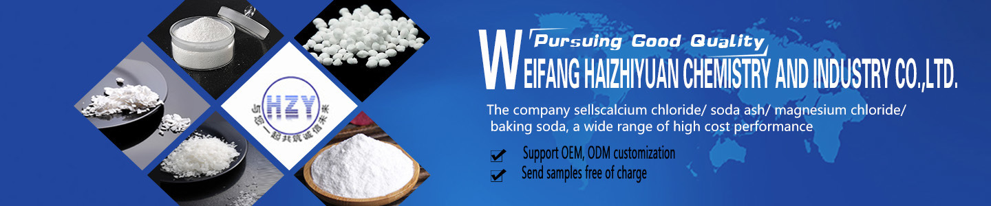 Weifang Haizhiyuan Chemistry and Industry Co., Ltd.