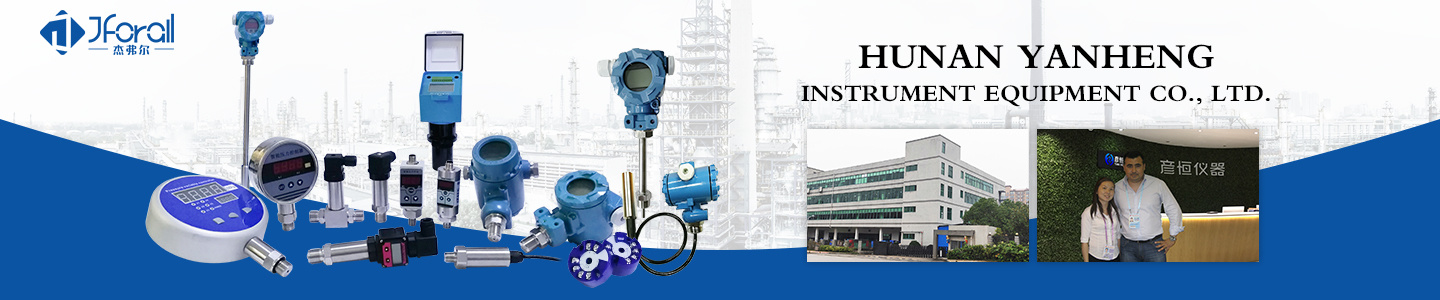 Hunan Yanheng Instrument Equipment Co., Ltd.