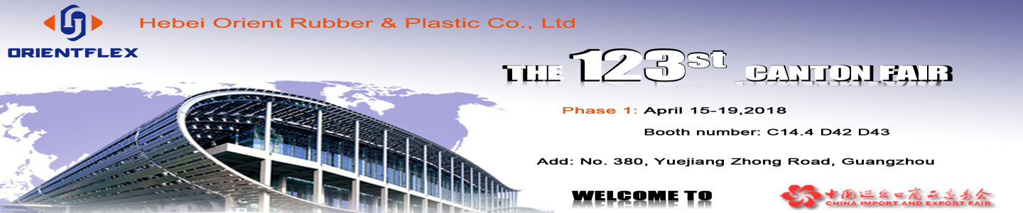 HEBEI ORIENT RUBBER & PLASTIC CO., LTD.