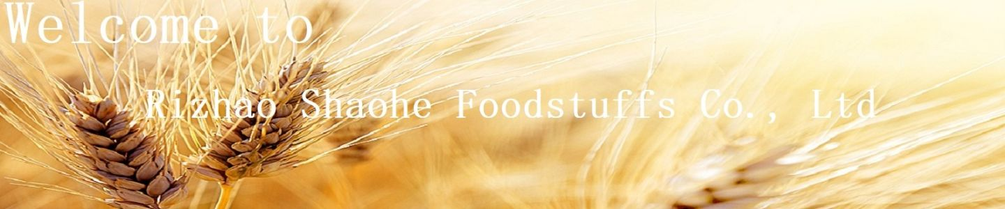 Rizhao Shaohe Foodstuffs Co., Ltd.