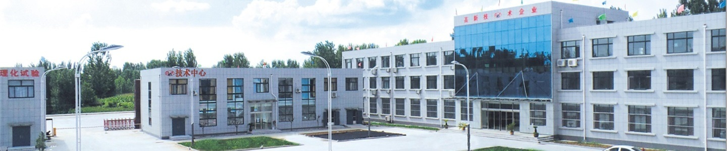 Laiwu Fengpeng Trade Co., Ltd.