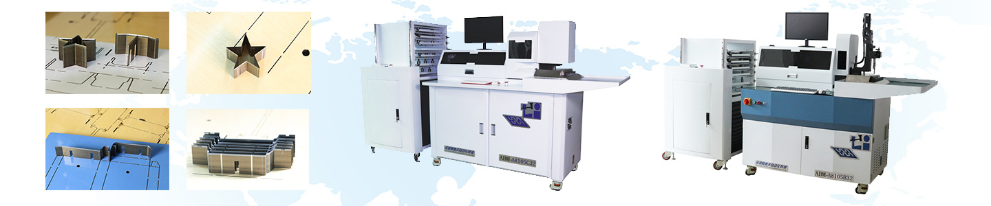 ADEWO AUTOMATION EQUIPMENT CO., LTD.