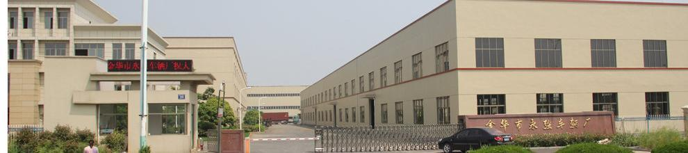 Jinhua Yongqiang Vehicles Factory