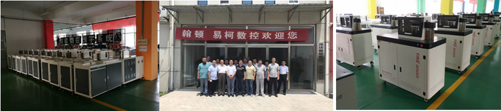 Weifang Handun CNC Equipment Co., Ltd.