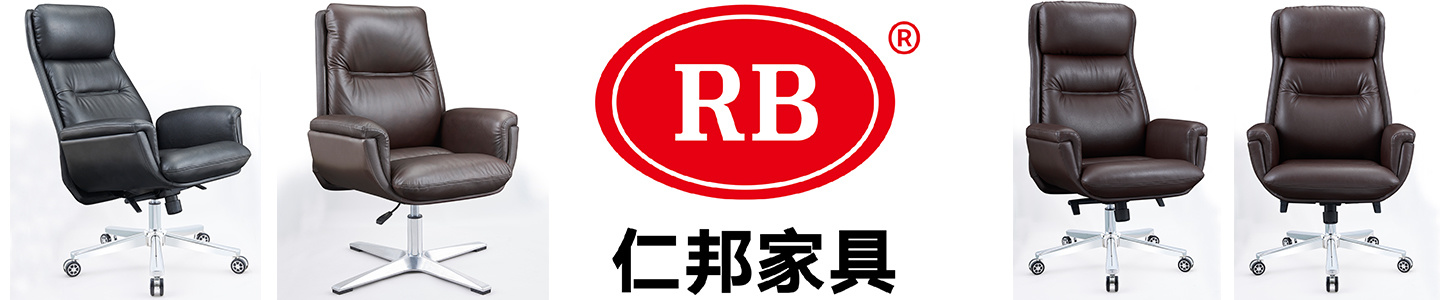 Foshan RB Furniture Co., Ltd.