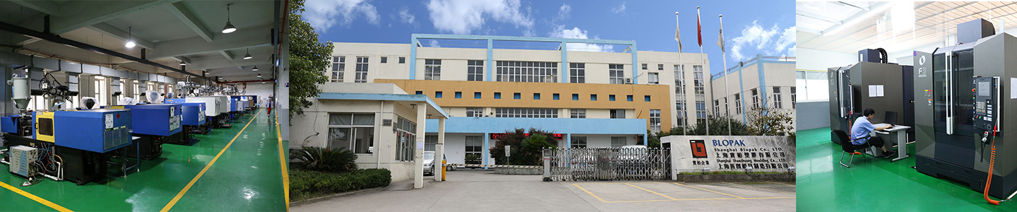 Shanghai Brother Precision Mould Co., Ltd.