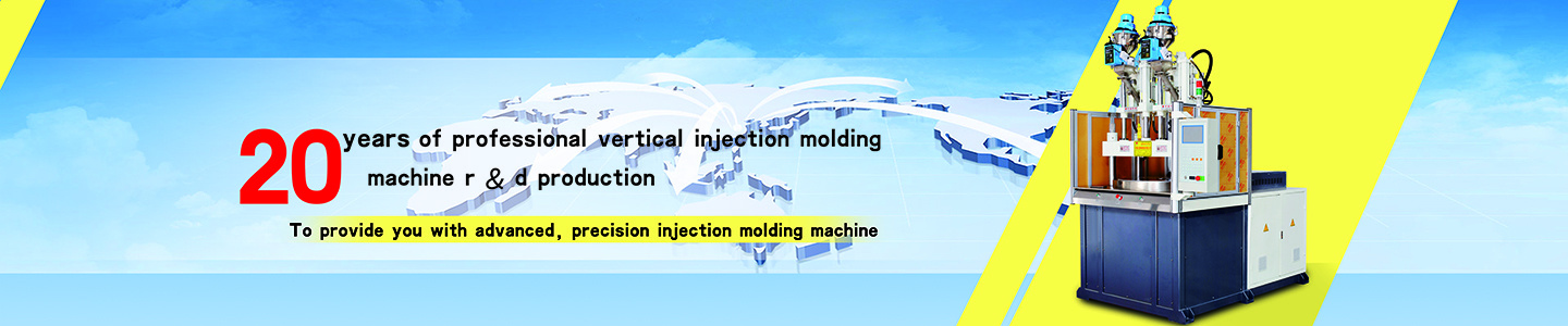 Zhongshan Zhongyang Injection Moulding Machinery Manufacturing Co., Ltd.