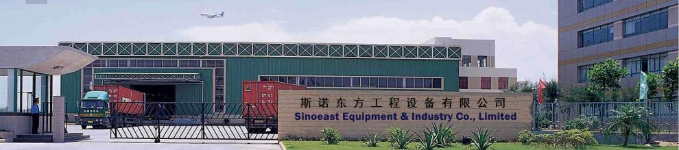 Sinoeast Equipment & Industry Co., Limited