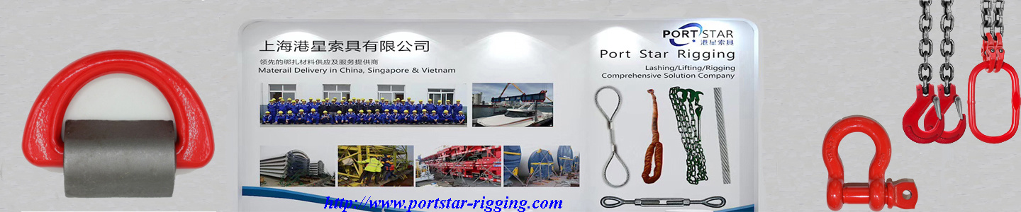 Shanghai Port Star Rigging Co., Ltd.