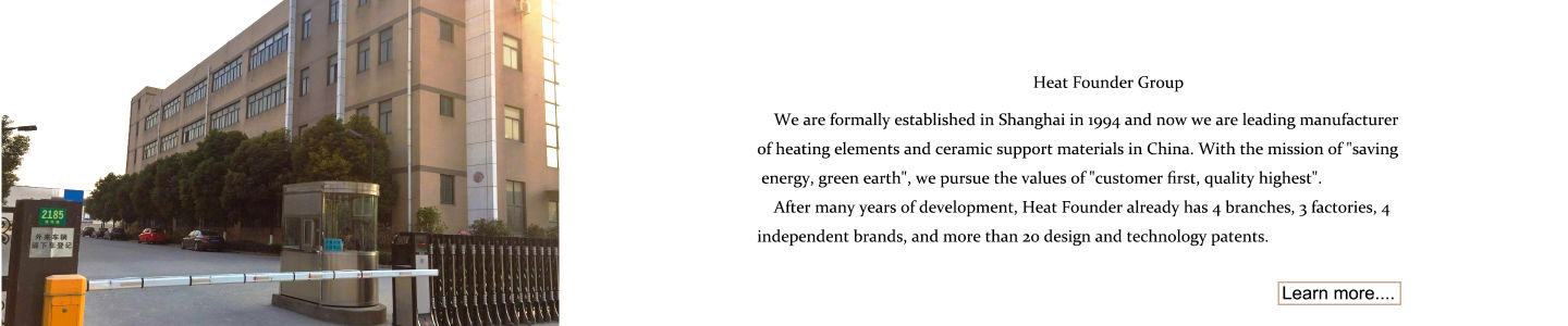 Heat Founder Group Co., Ltd.