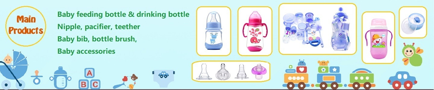 Dongguan Hebei Baby Products Co., Ltd.