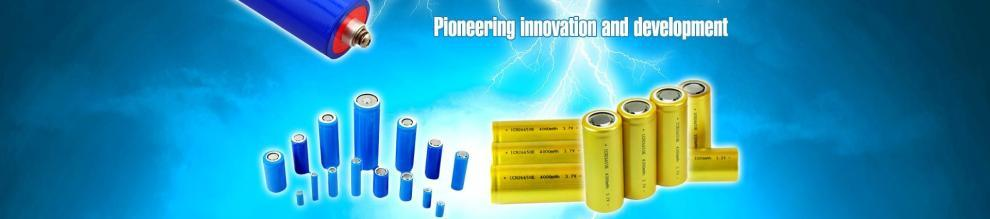 SHENZHEN BATTERYBUILDING INDUSTRY CO., LIMITED