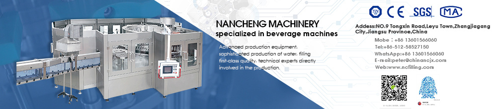 Zhangjiagang City Nancheng Machinery Co., Ltd.