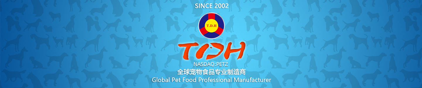 Qingdao Tiandihui Foodstuffs Marketing Co., Ltd.