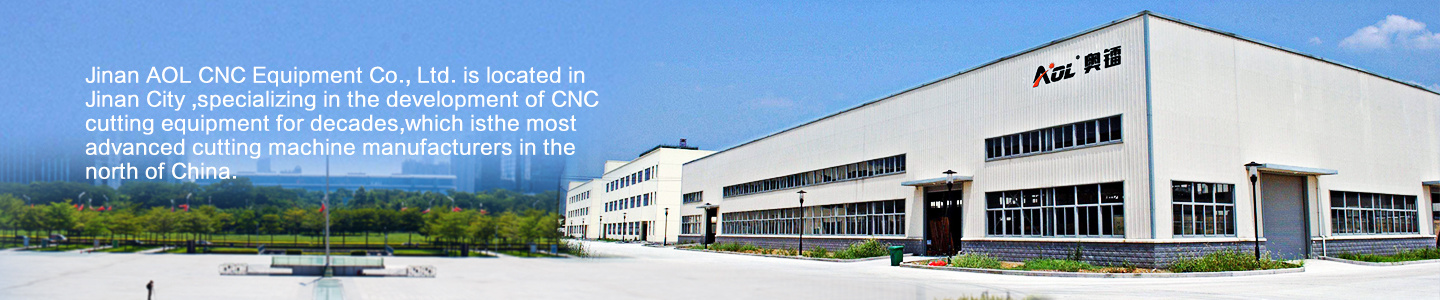 JINAN AOL CNC EQUIPMENT CO., LTD.