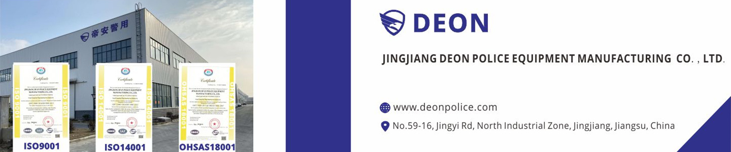 JINGJIANG DEON POLICE EQUIPMENT MANUFACTURING CO., LTD.