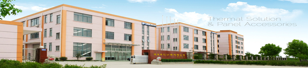 Linkwell Electric (Shanghai) Co., Ltd.