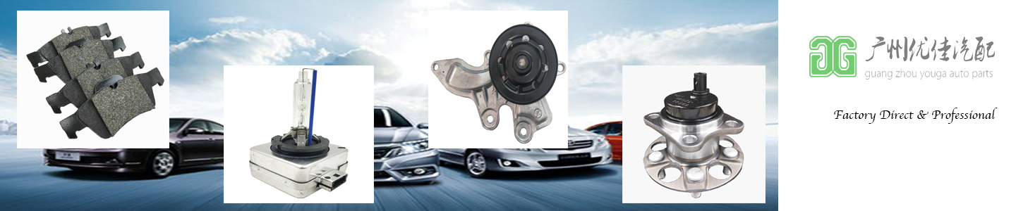 Guangzhou Youga Auto Parts Co., Ltd.