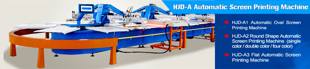 Qingdao Hengjinding Precision Machinery Co., Ltd.