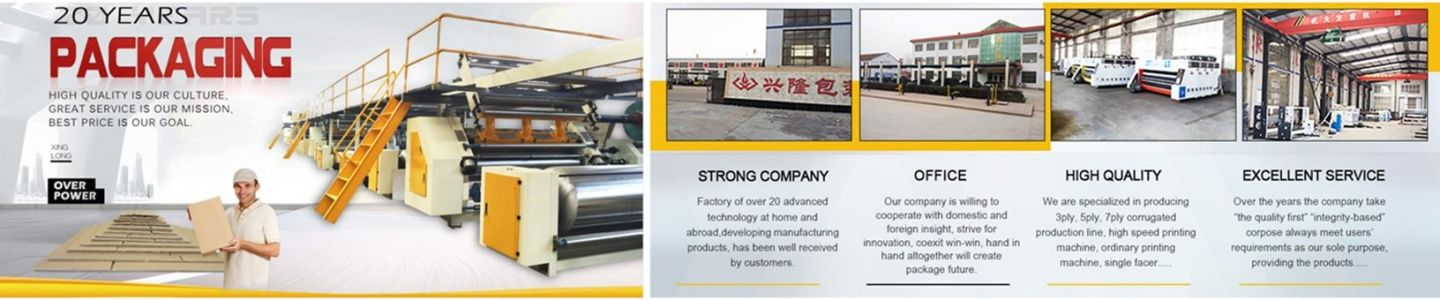 DONGGUANG XINGLONG PACKAGING MACHINERY CO., LTD.