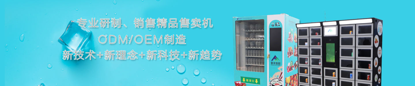 Mianyang Panfeng Intelligent Manufacture Co., Ltd.