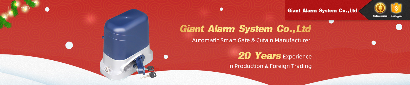 Giant Alarm System Co., Ltd.