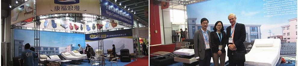 Ningbo Comfort Furniture Technology Co., Ltd.