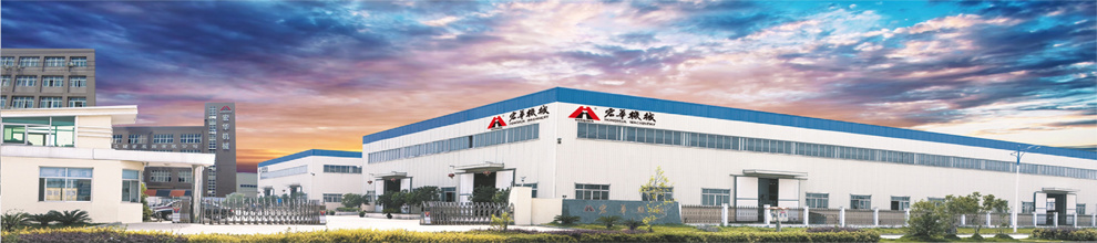 Zhejiang Honghua Machinery Plastic & Rubber Co., Ltd.