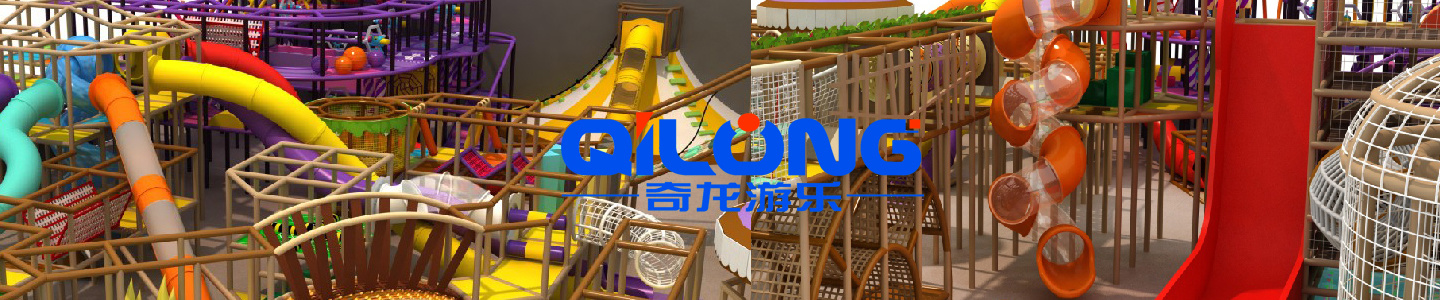 Qilong Amusement Equipment Co., Ltd.