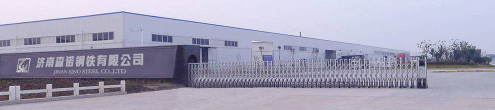 Jinan Sino Steel Co., Ltd.