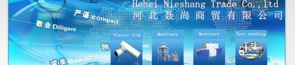 Hebei Nieshang Trade Co., Ltd.