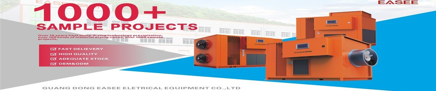 Guangdong Easee Electrical Equipment Co., Ltd.