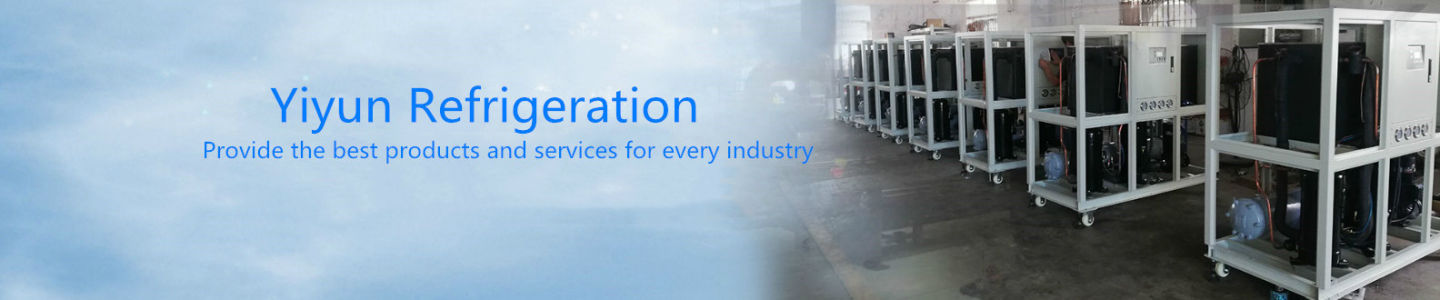 Dongguan Yiyun Refrigeration Technology Co., Ltd.