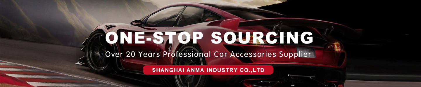 Shanghai Anma Industry Co., Ltd.