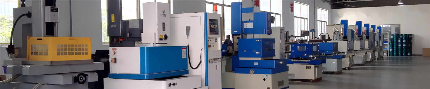 Suzhou Uslugi Machine Co., Ltd.