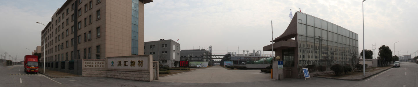 Wuxi Honghui New Materials Technology Co., Ltd.