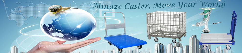 Guangzhou Mingze Metal Products Co., Ltd.