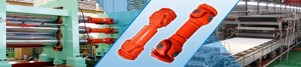 JIANGSU SITONG CARDAN SHAFT CO., LTD.