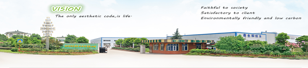 Yixing Hualong New Material Lumber Co., Ltd.