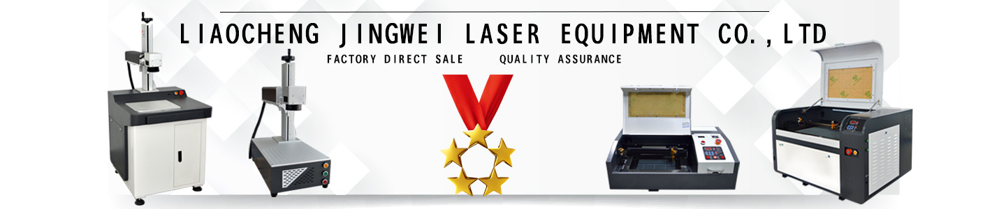 Liaocheng Jingwei Laser Equipment Co., Ltd.