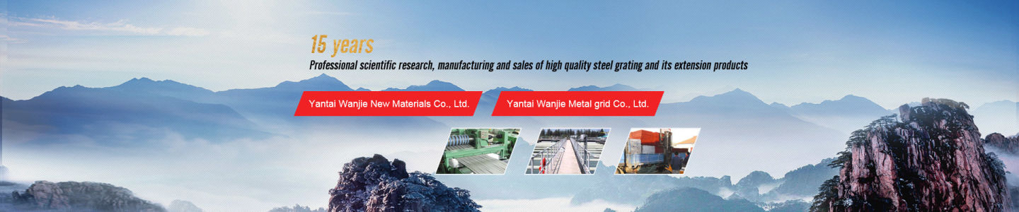 Yantai Wanjie New Material Co., Ltd.