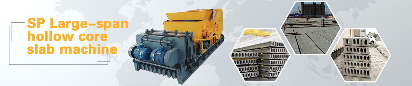 Shuangli Building Materials Equipment Co., Ltd.