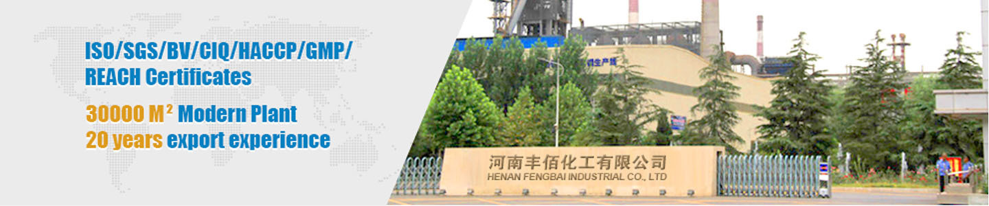 HENAN FENGBAI INDUSTRIAL CO., LTD.
