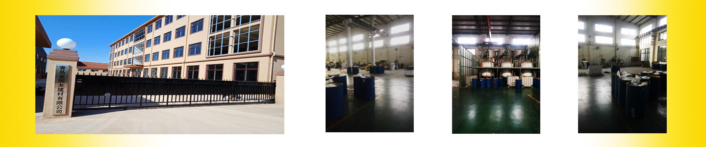 Qingdao Jinguyou Building Materials Co., Ltd.