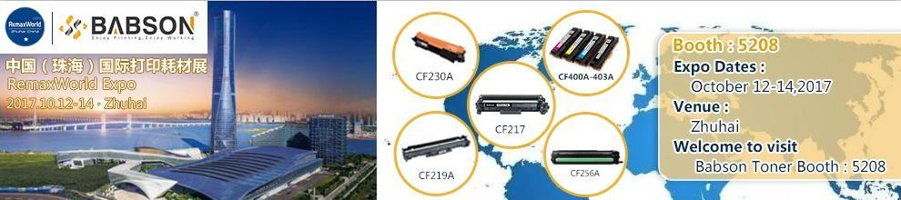 Zhongshan Tiantong Printer Consumable Co., Ltd.