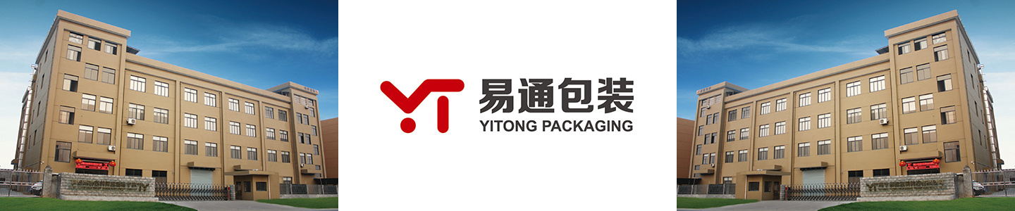 Haining Yitong Packaging Technology Co., Ltd.