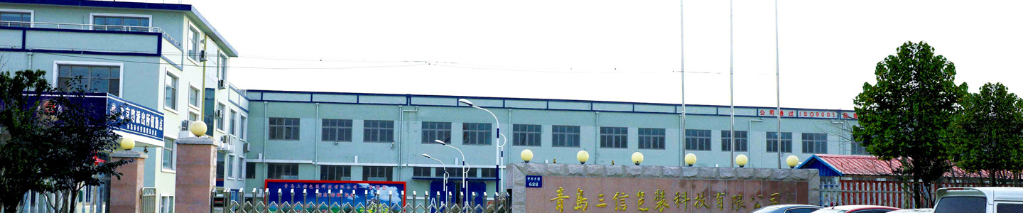 Qingdao Sikon International Trade Co., Ltd.