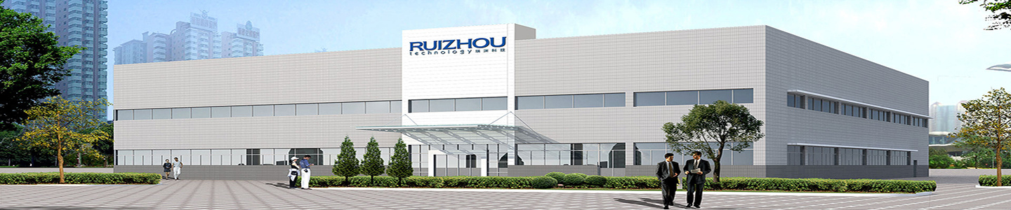 Guangdong Ruizhou Technology Co., Ltd.