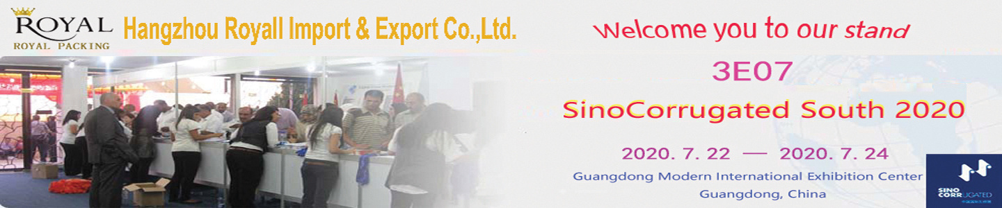 Hangzhou Royall Import & Export Co., Ltd.